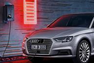 Publicité Audi A3 e tron 2017